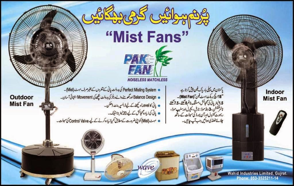 PAK FAN | Outdoor & Indoor Mist Fans in Pakistan