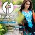 Firdous Carnival 2015 Kurti | Firdous Fashion Spring Summer 2015 Collection
