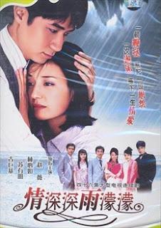 Phim Tân Dòng Sông Ly Biệt-Triệu Vy