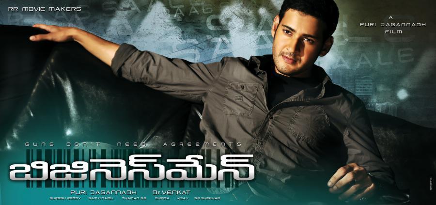 Businessman Telugu Movie Download 720p Hd Blueray