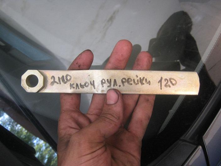 Фото №17 - как подтянуть рулевую рейку на ВАЗ 2110