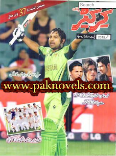 Free Download PDF Monthly Cricketer Magazine September 2015
