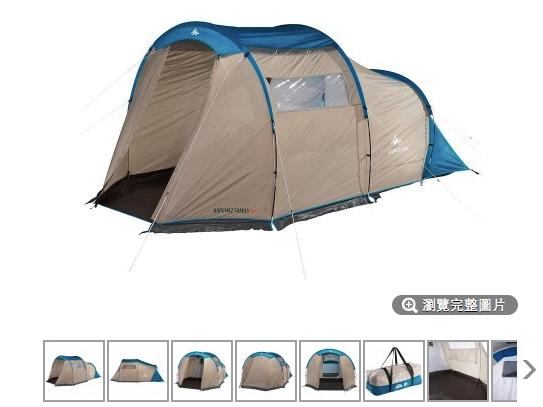 露營 | 我們戶外的家-迪卡農 ARPENAZ FAMILY 4.1 基地式帳篷