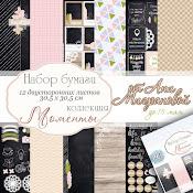 Конфетка от Ани Миграновой !! 16.05