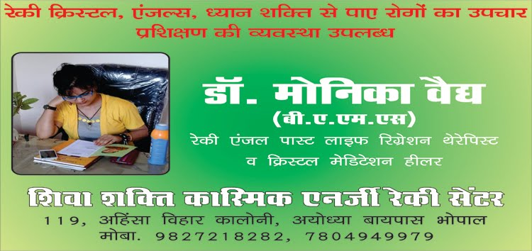 janprachar-right-advertisement-banner-1