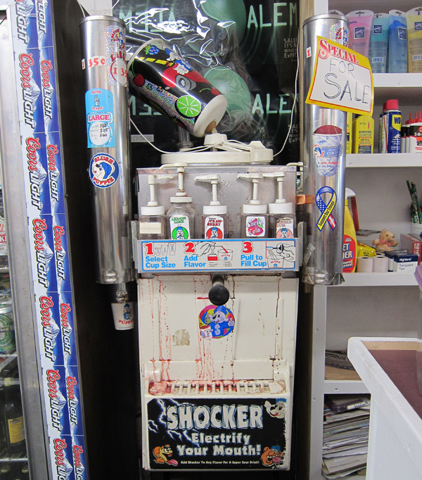 used slush puppie machine