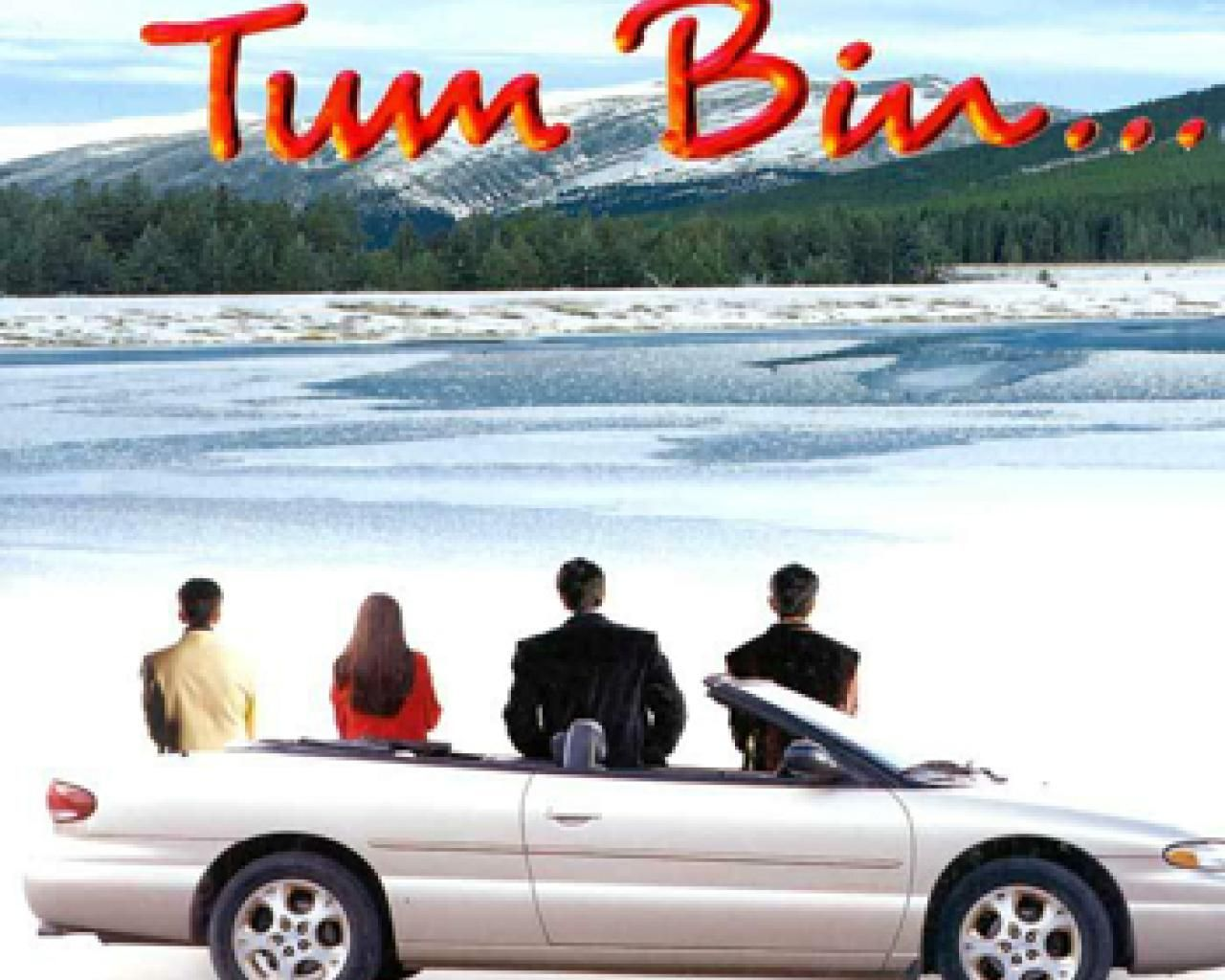 tum bin love will find a way movie Tum bin: love will find a way rehnaa hai terre dil mein dil ka rishta raone tum bin 2 pinjar hate story 3 naam taal see our summer movie guide.