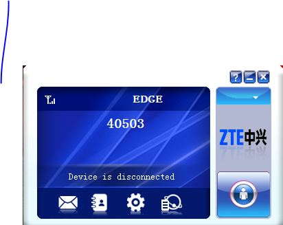 software zte join air 10 download