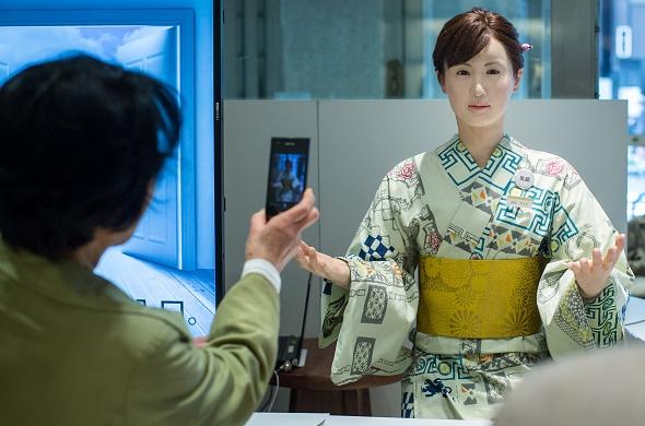 Robots in Japan,Chihira Aiko