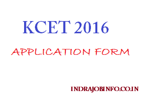 Karnataka CET 2016 exam application