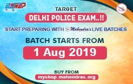 TARGET DELHI POLICE EXAM