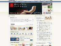 http://www.karimoku.co.jp/