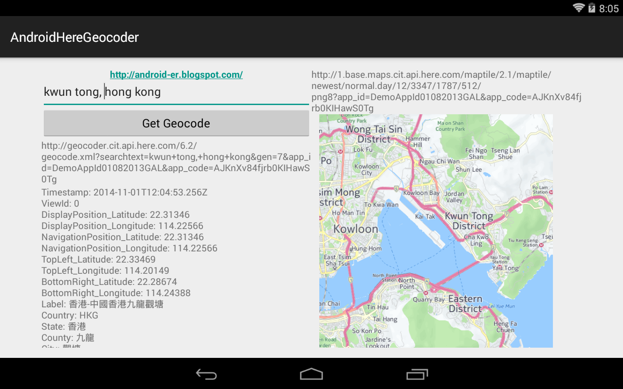 Search Too Display Map Tile Using Hither Residuum Api