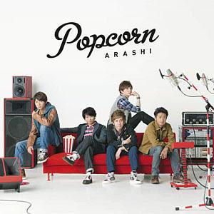 Arashi PopCorn Album completo *Descarga* :) Car%25C3%25A1tula+B