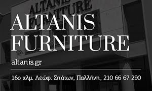 ALTANIS FURNITURE