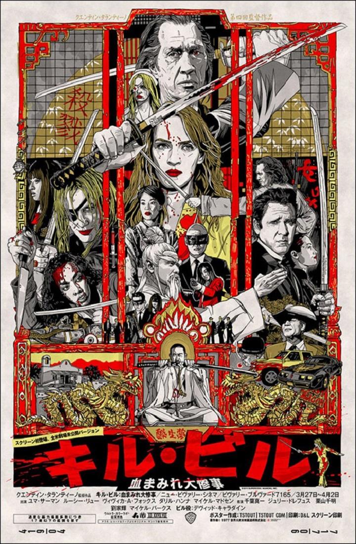 Kill Bill Vol 1 Painting Poster