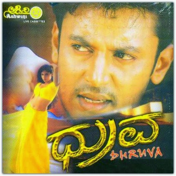dhruva darshan kannada movie songs free download