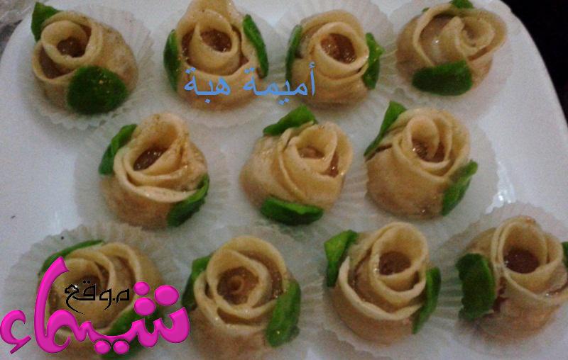 حلوة الوردة باللوز رائعة