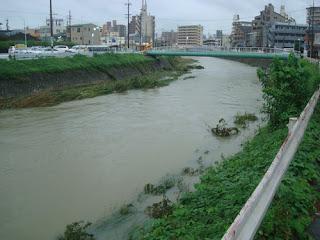 Typhoon Roke Nagoya