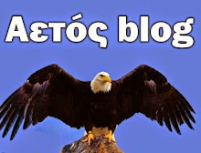 Φιλικό ιστολόγιο