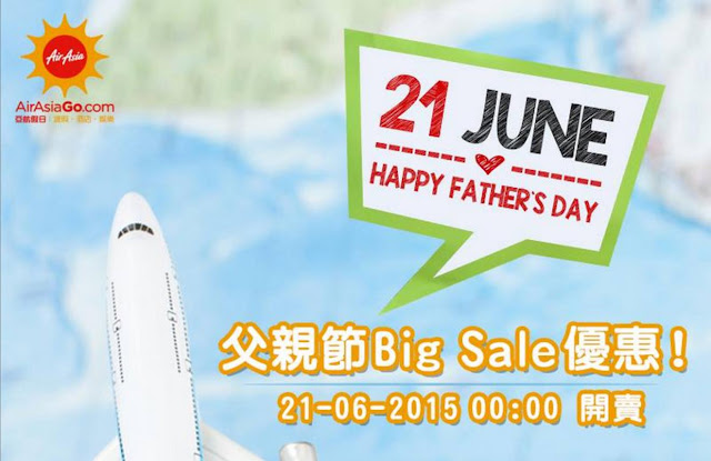AirAsiaGo【父親節】BigSale,曼谷、清邁、布吉、沙巴、吉隆坡5日4夜套票$1,199起(連稅),今晚零晨12點開賣。