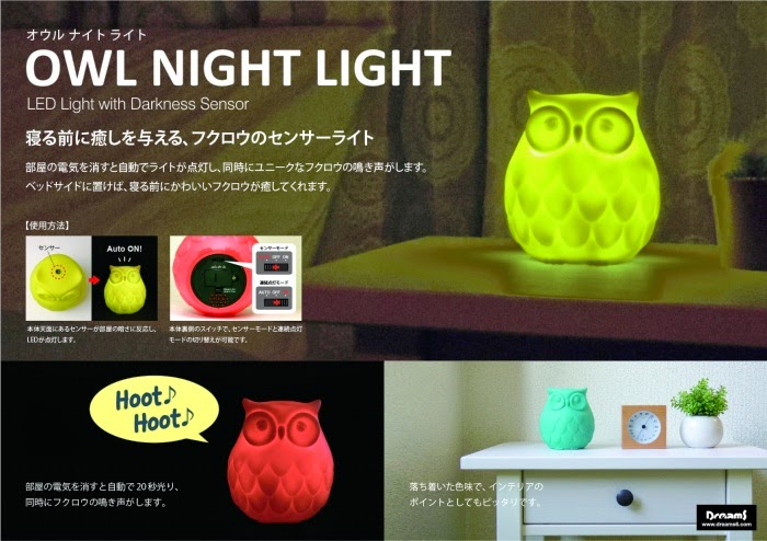 http://www.shopncsx.com/owlnightlight.aspx