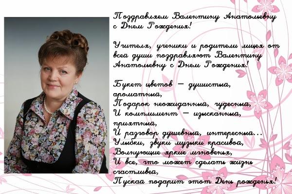 Эвелина Блёданс родила ребёнка с синдромом Дауна / EG