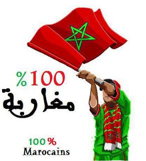 المغرب، مغاربة، مغربي، أمة، دولة، المغاربة،