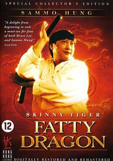 Skinny Tiger & Fatty Dragon 1991 poster