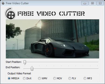 免費影片裁切軟體推薦:Free Video Cutter 下載
