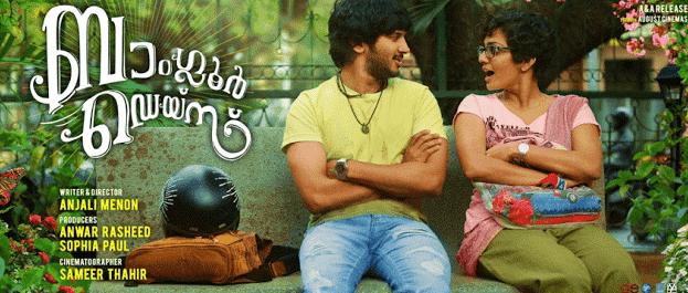 Bangalore Days(2014): Ethu kari raavilum song lyrics