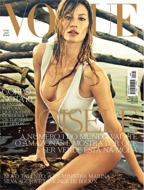 Gisele Bundchen in Vogue Brazil