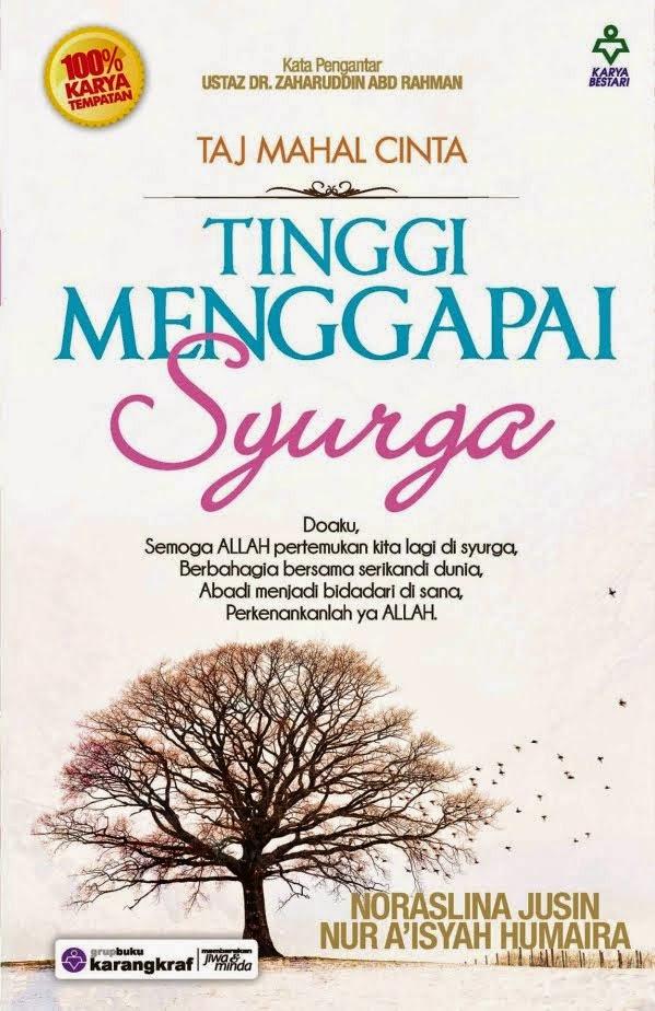 Buku ketiga