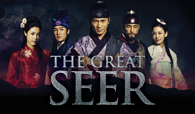 The Great Seer South Korean Historical TV Series | The Great Geomancer  대풍수  大風水 | Dae Poong Soo