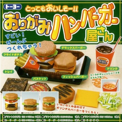 toyo-burger-easy-kit-complete