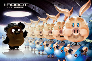 Pig robot funny pictures