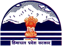 Government Jobs In Himachal Pradesh