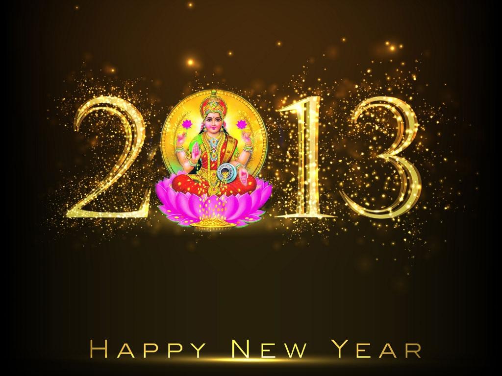 My Life Tamil New Year 2013 Tamil Puthandu