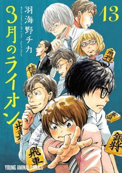 3-gatsu no Lion Manga