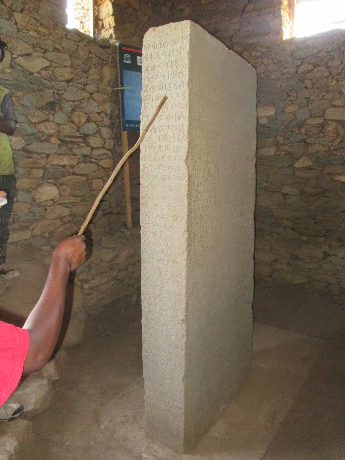 "So-called ""Rosetta Stone"" of Ethiopia at Aksum: Written in Greek, Ge'ez, and Sabean"