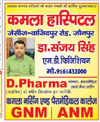 dr. sanjay