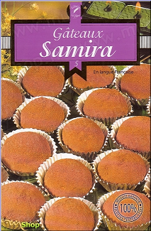 كتاب سميرة خاص بالحلويات 5 Samira+gateaux+traditionnels+5