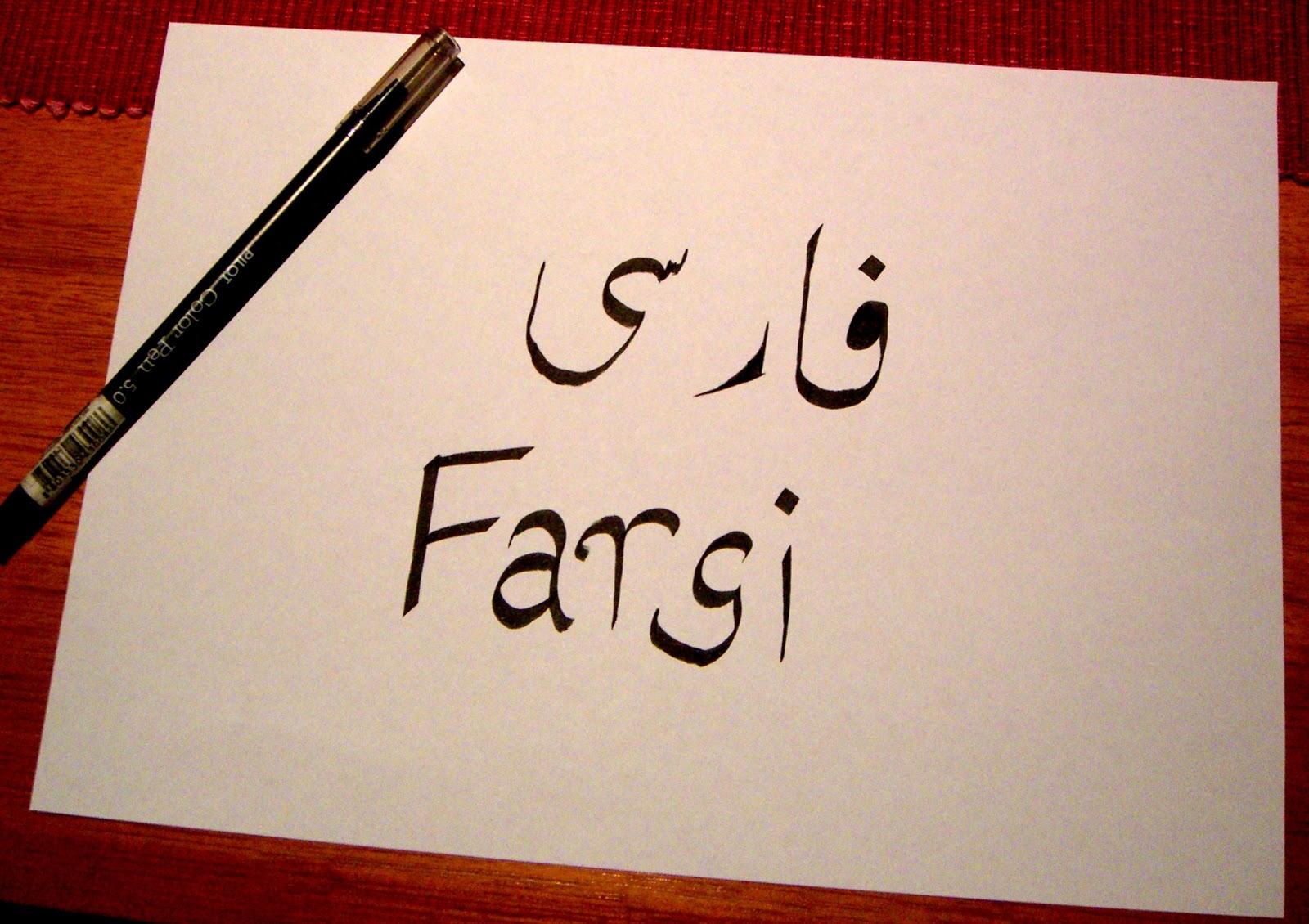 Learn Farsi™ on the App Store - itunes.apple.com