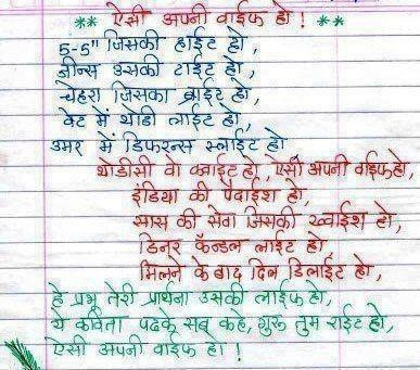 Best Love Shayari Love Sher Romantic Shayari .html   Autos Weblog