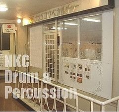 三ノ宮ドラム教室NKC 画像