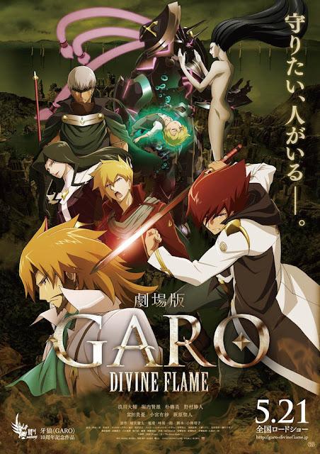 Garo: Divine Flame (2016) ταινιες online seires xrysoi greek subs