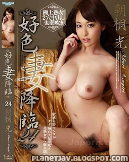 SKY-216 - Dirty Minded Wife Advent Vol.24