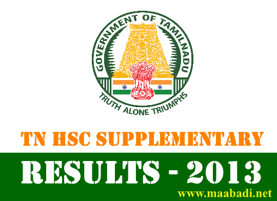 TN HSC Supplementary Exam Results 2013 at www.tnresults.nic.in