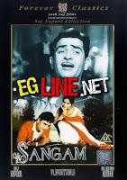 مشاهدة فيلم Sangam سانجام