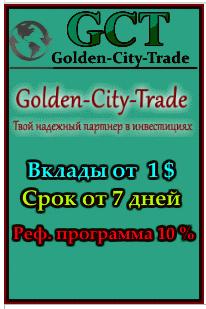 Golden City Trade.